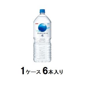 �A���J���C�I���̐� 2L ×6�{