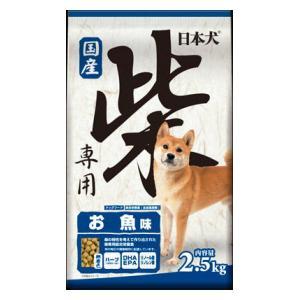 イースター 日本犬柴専用 お魚味 2.5kg 【返品種別B】