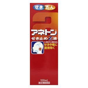 価格.com - 武田薬品工業 アネト...