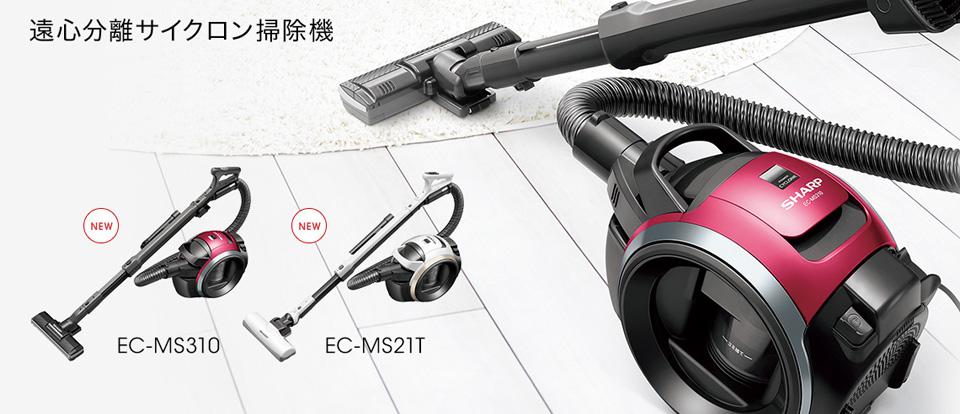 EC-MS310/EC-MS21T